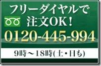 free-dial-22