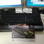 売上アップに、高いキーボードを買え!