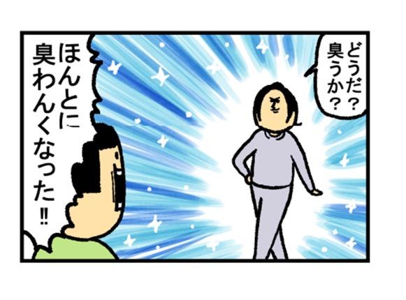 mamekichi-3