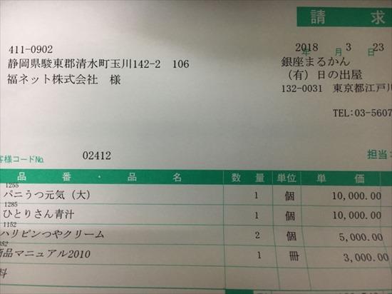 IMG_2198