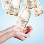 補助金をもらおう 小規模企業経営力向上事業費